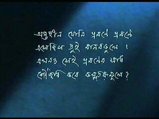 ডলি বাংলা মুভি xxxx সামান্য-সামান্য ভালবাসা শোভা 1080 পি
